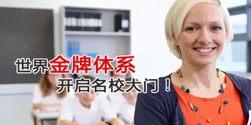 上海外国语大学立泰学院